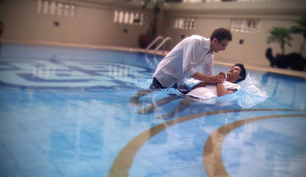 What is baptism? บัพติศมาหมายถึงอะไร